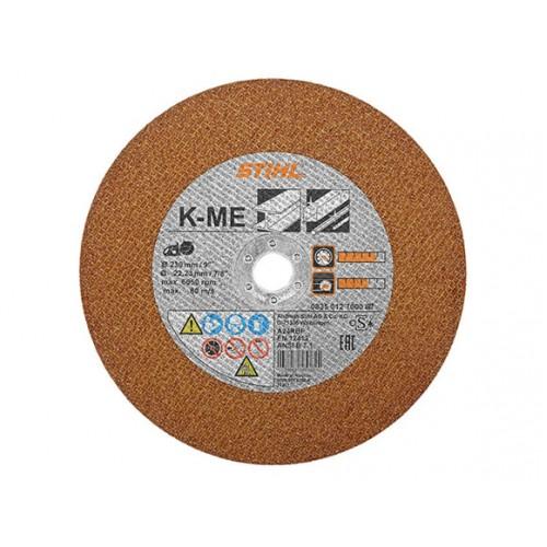 Абразивный диск STIHL по металлу , Ø 300 мм х 4,0 мм