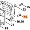 Винт STIHL с цилиндрической головкой IS-М6 х 20 для MS 440-880 7661
