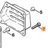 Винт STIHL с цилиндрической головкой IS-М5 х 25 для MS 261-880 7646