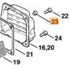Винт STIHL с цилиндрической головкой IS-М5 х 6 для MS 340-880 7658